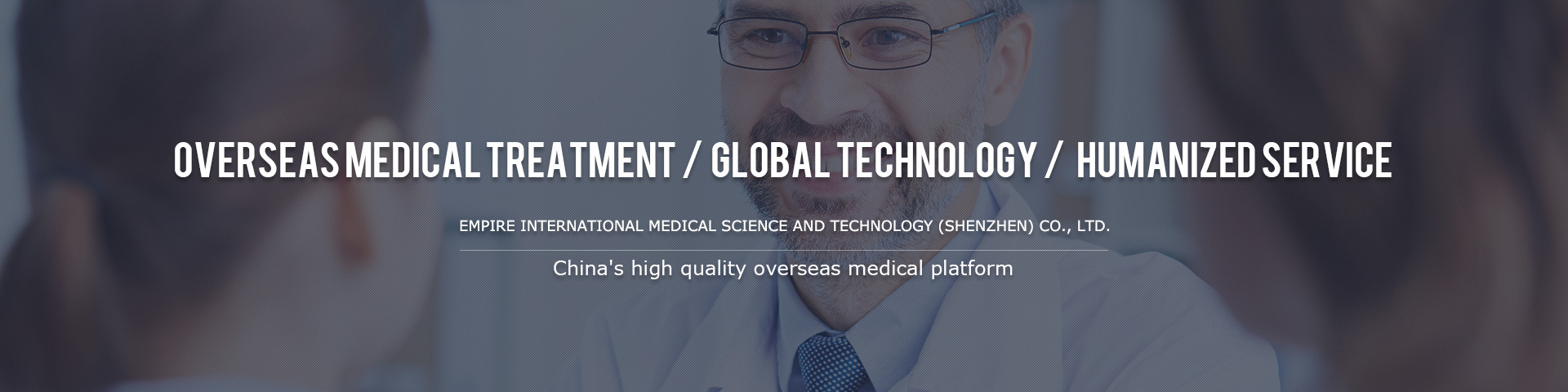 empire international medical science and technology (shenzhen) co., LTD.